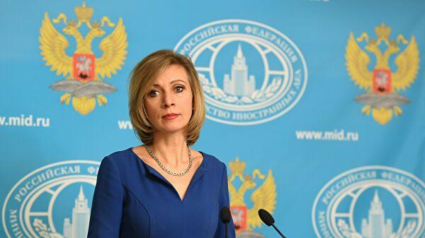 Zaharova: Rusija želi da stavi tačku na zločinačko prekrajanje istorije