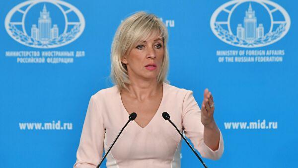 Zaharova: S obzirom da Letonija ne rešava ništa u NATO-u, može se reći da plaća okupaciju