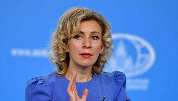 Zaharova: Vlasti u Kijevu ne žele da reše pitanje Donbasa