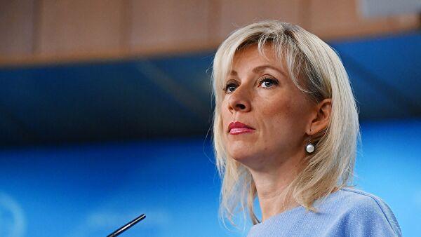 Zaharova: Zapad sprovodi ranije isplaniranu informativno-političku kampanju čiji je cilj obuzdavanje Rusije