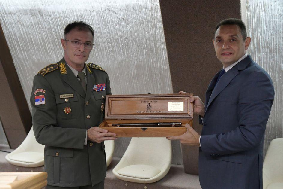 Zajednička sednica Kolegijuma ministra odbrane i Kolegijuma načelnika Generalštaba