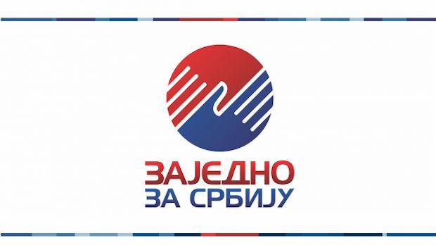 Zajedno za Srbiju: Nismo više članica SzS