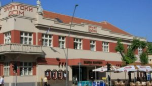 Zakazana konstitutivna sednica Gradske skupštine Šapca