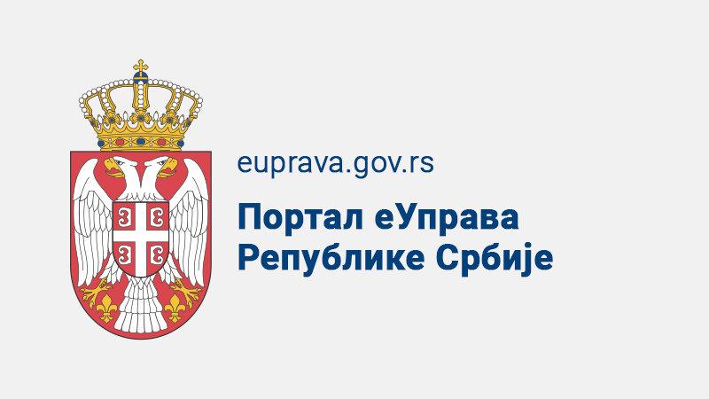 Zakazivanje termina za lične dokumente preko portala eUprave za građane Vrbasa, Bečeja i Bačke Palanke