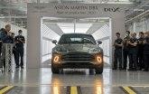 Zakotrljao se prvi Aston Martin SUV FOTO