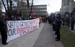 Zapaljena zastava EU na protestima u Skoplju
