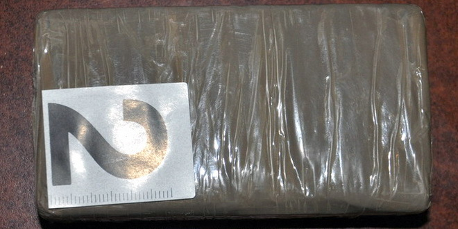 Zaplenjen kilogram heroina u Prokuplju