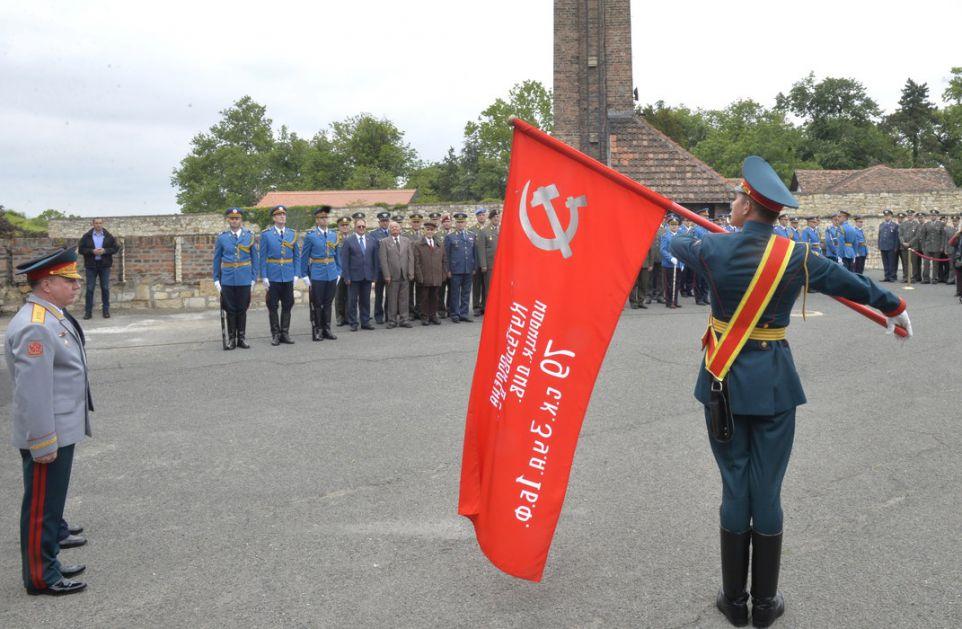 Zastava pobede Ruske Federacije u Vojnom muzeju