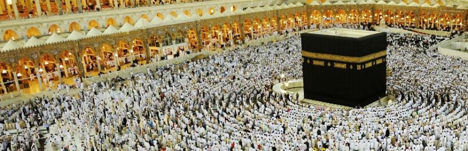 Zašto su dobra djela zul-hidždžeta bolja od djela učinjenih u ramazanu?