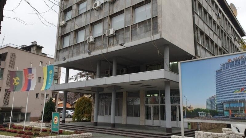 """Zatvoren rudnik """"Jama"""" kompanije Ziđin u Srbiji radi zaštite životne sredine"""