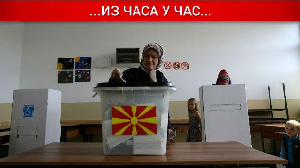 Neuspeo referendum u Makedoniji