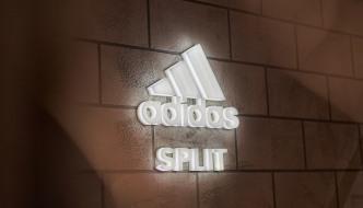 Zavirite u novi adidas u City Centeru one Split