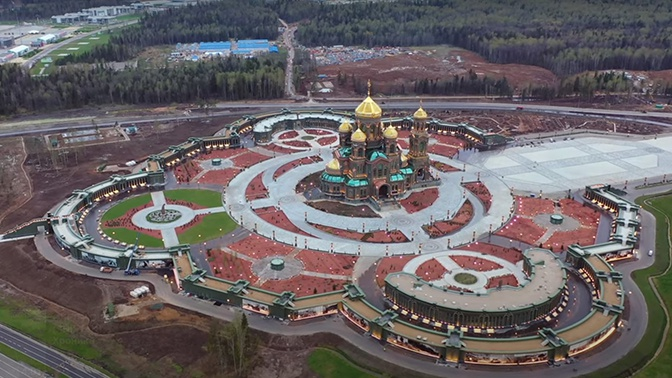 Završen Glavni hram Oružanih snaga Ruske Federacije