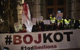 Završen protest, okupljeni žele da se tužilaštvo probudi i radi svoj posao