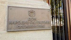 Završen prvi sastanak vlasti i opozicije u Skupštini, nastavak dijaloga sutra
