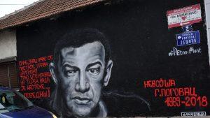 Zbog čega je uništen mural sa likom Nebojše Glogovca u Užicu?