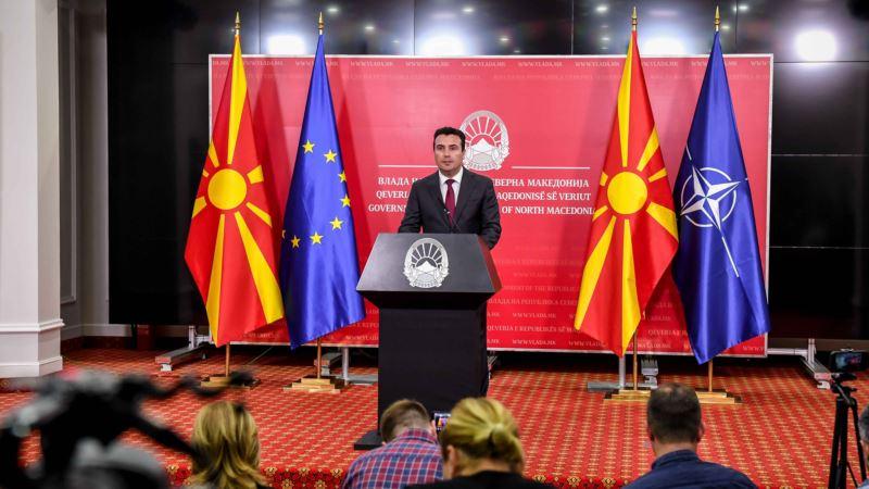 Zbog odbijanja EU, vanredni izbori u Severnoj Makedoniji 12. aprila 2020.