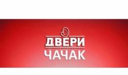 Zbog zagadjenja reka krivičnu prijava Dveri protiv gradonačelnika Čačka i Slobode