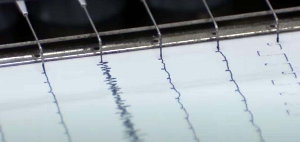 Zemljotres jačine 3,3 stepena pogodio Hrvatsku