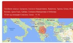 Zemljotres magnitude 6,2 pogodio centralnu Grčku (VIDEO)