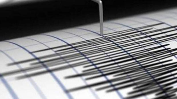 Zemljotres na dalekom istoku Rusije