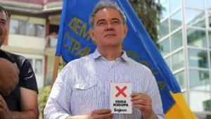 Zoran Lutovac:Srbija postala plodno tlo za bujanje svih oblika kriminala