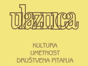 Zrenjanin: Književni konkurs Ulaznica 2021
