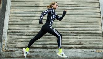 adidas i Muzej prekinutih veza protiv loše energije
