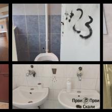 cucavci, poljski toaleti, bez sapuna i papira - higijena u brojnim osnovnim skolama