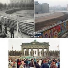 sta je ujedinjena Nemacka donela Evropi i svetu?