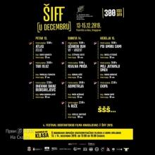 sumadijski internacionalni filmski festival 2019