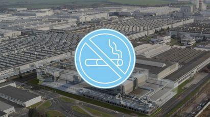 03.08.2021 ::: Škoda Auto postaje kompanija bez duvanskog dima