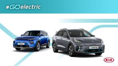 15.05.2020 ::: Kia predstavila planove za rast prodaje električnih vozila