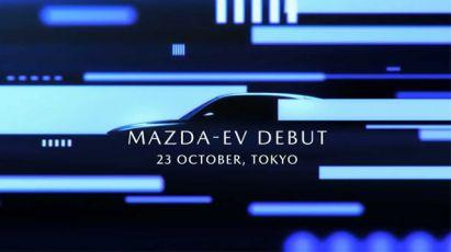 20.10.2019 ::: Elektromobil od Mazde biće crossover - stiže za tri dana!