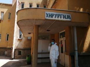 26 pacijenata u vranjskim kovid bolnicama