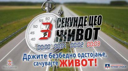 29.07.2021 ::: Putevi Srbije spremni za predstojeći vikend