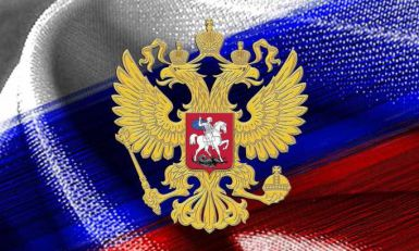 Američka vojna baza u Ukrajini? Moskva će adekvatno reagovati