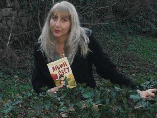 Anjin svet – knjiga za decu o prihvatanju sebe i drugih