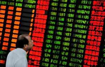 Azijska tržišta: Novo potonuće u Šangaju