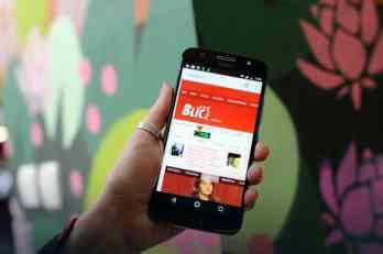 Blic test Moto G5 Plus: Kvalitet koji ne košta puno
