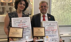 Bogoljubu Kariću nagrada Ličnost godine Unije zanatlija i preduzetnika regiona Južna Srbija