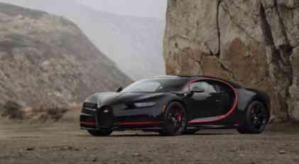 Bugatti Chiron Number One sa retro betmobil vibracijom