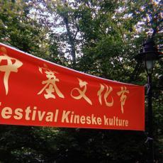 Četvrti FESTIVAL KINESKE KULTURE u Beogradu: Regiju Makao približili beogradskoj publici (GALERIJA)