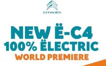 Citroen e-C4 najavljen za 30. jun