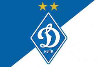 Dinamo bez pobede pred Partizan