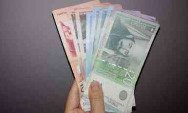 Dinar pada, za EUR 118,604