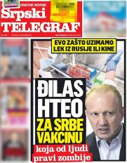 Đilas hteo za Srbe vakcinu koja od ljudi pravi zombije!