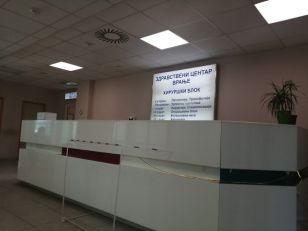 Dr Svetlana Mihajlović na čelu novog hirurškog bloka