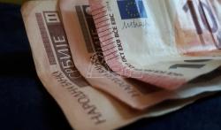 Evro sutra 118,41 dinar