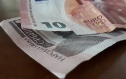 Evro u ponedeljak 119,20 dinara